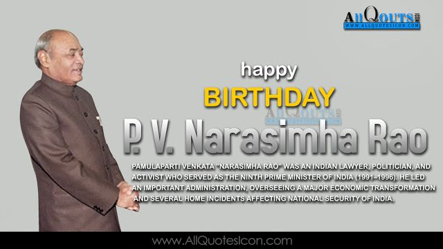 English-P.V.Narasimha-Rao-Birthday-English-quotes-Whatsapp-images-Facebook-pictures-wallpapers-photos-greetings-Thought-Sayings-free