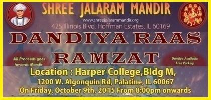 Shree Jalaram Mandir Presents Dandiya Raas Ramzat 2015 with Babra & Party at Palatine IL  Visit us: http://www.nrigujarati.co.in/Topic/3653/1/shree-jalaram-mandir-presents-dandiya-raas-ramzat-2015-with-babra-party-at-palatine-il.html