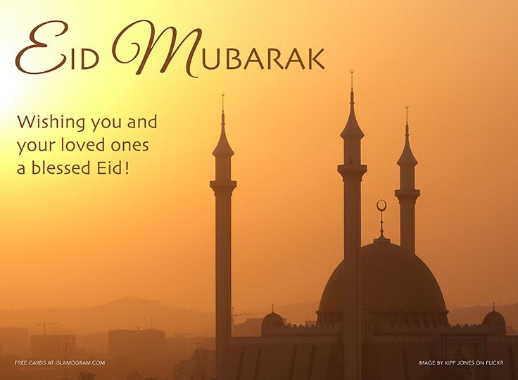 23 best eid greeting cards images on pinterest eid greeting cards free ramadan eid and islamic greeting cards ecards m4hsunfo
