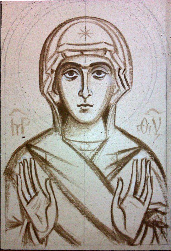 Byzantine iconography style                                                                                                                                                                                 Más