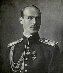 Michael was never confirmed as Emperor, +following the Russian Revolution 1917, he was imprisoned +murdered by the Bolsheviks at Perm. His body was stripped and burnt and his remains have never been discovered.  After several failed relationships, in 1907 Michael met and fell in love with a commoner Natalie Wulfert, who was married. Their only child was b. 1910, they married secretly in Vienna 16.10.1912 upsetting both his mother +Nicholas.