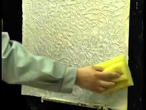 Как наносить декоративную штукатурку своими руками. СтройДисконт Белгород - YouTube