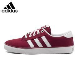 Men's 2016 Adidas Originals KIEL Skateboarding Shoes Sneakers