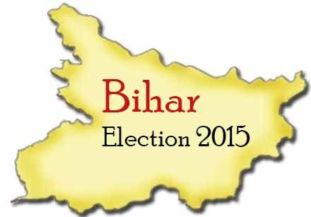 # BIHAR : बीजेपी के नेतृत्व वाले गठबंधन की बड़ी जीत