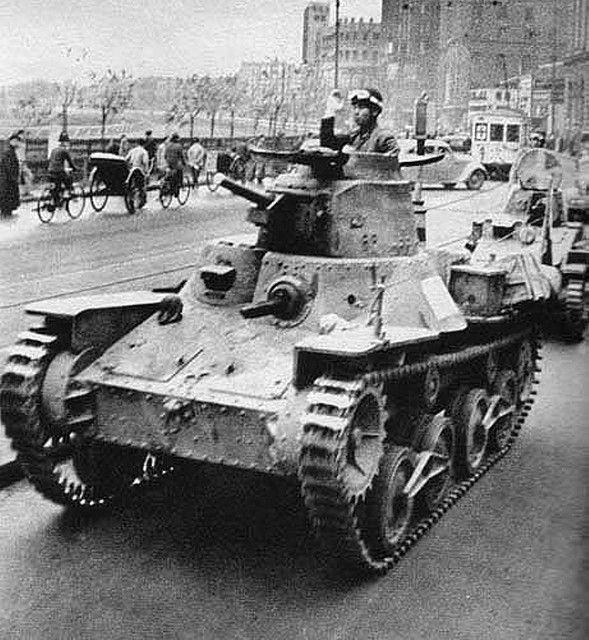 Ronin at War: Type 95 Ha-Go light tank