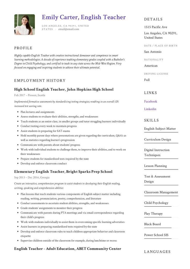 English Teacher Resume & Writing Guide +12 Free Templates