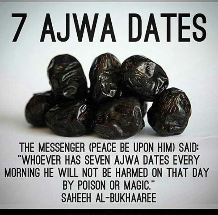 Ajwaah dates