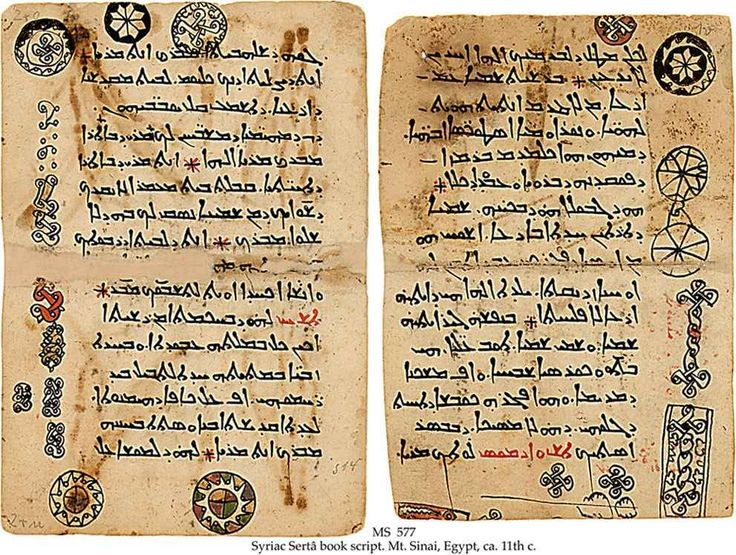 Syriac Sertâ book script - Aramaic language - Wikipedia, the free encyclopedia
