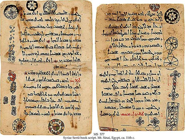 Manuscrito en arameo Siríaco, Monte Sinaí. Egipto. wwww.bajounmismodios.blogspot.com