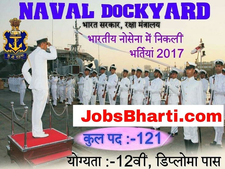 JobsBharti | Sarkari Job Portal, Free Job Alerts is the leading website which provides latest job notifications,freejobalerts,sarkari result, defence,railway jobs etc.