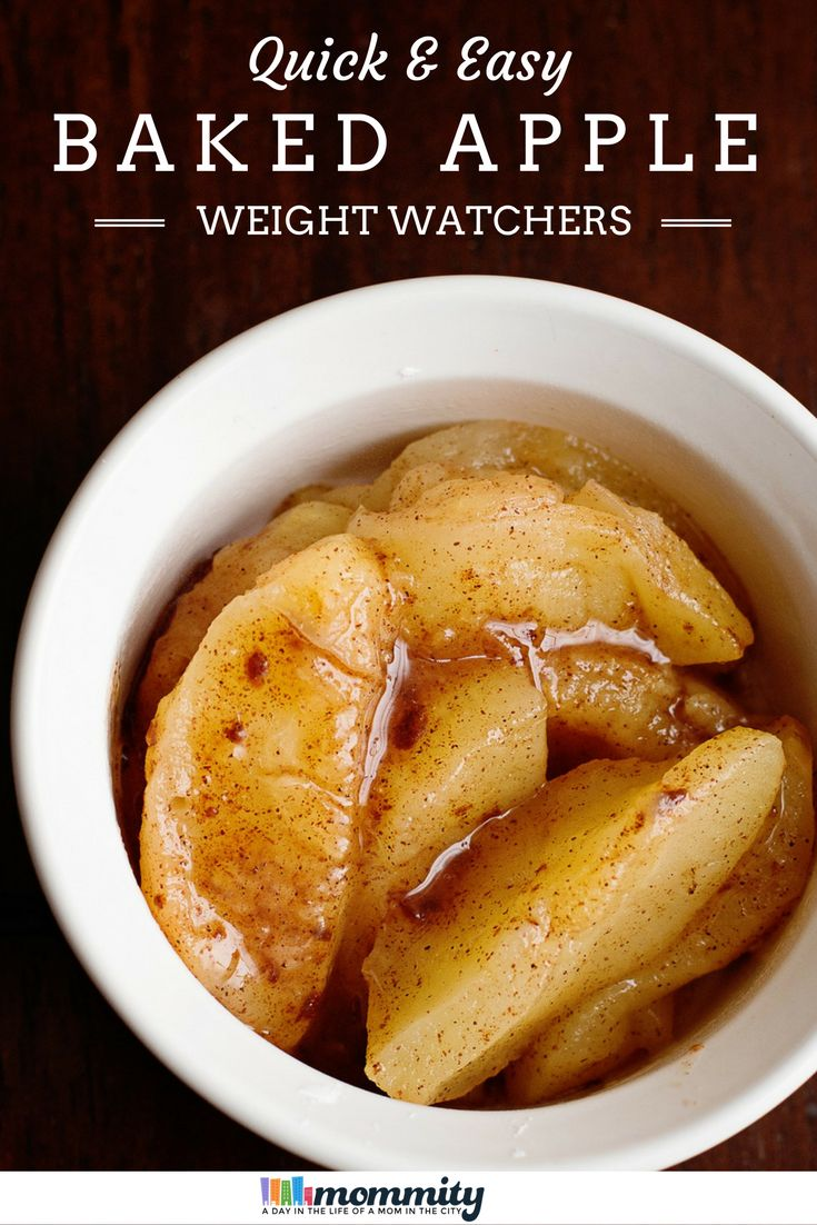 Looking for an easy baked apple recipe? This recipe can be whipped in the microwave and will become a favorite! Perfect on Weight Watchers or any other low calorie diet.