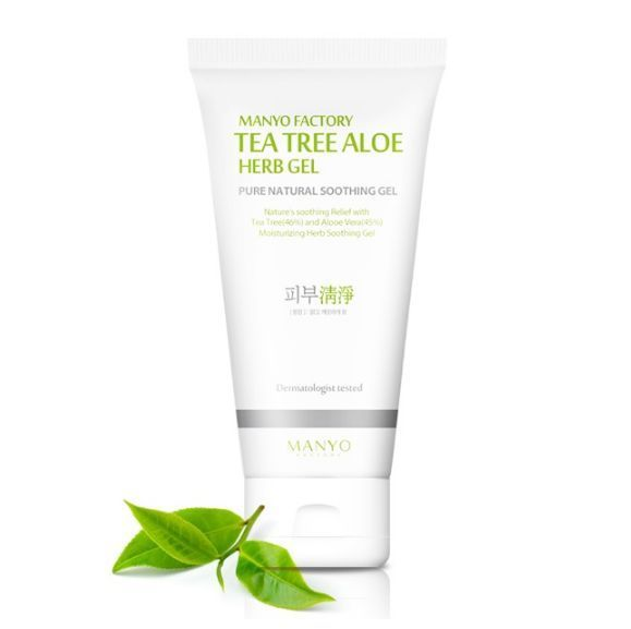 New Manyo Factory Tree Aloe Herb Gel  Pure Natural Soothing Gel (150ml) + Gift #ManyoFactory