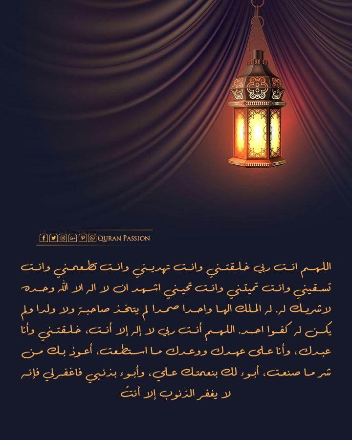 ساعة الفطار ساعة استجابة نكثف الدعاء يا جماعة لعل الله يتقبل منا و منكم Photography Movie Posters Quran