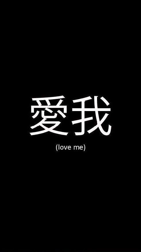 Японские фразы картинки