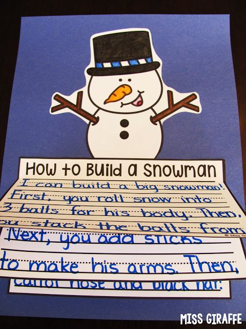 How to build a snowman winter writing activity craft perfect for how to writing practice in January