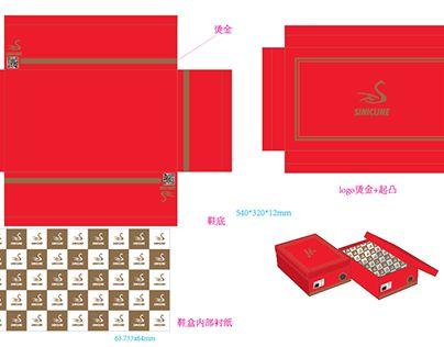 shoe box print design on behance dollhouse minatures printies pinterest box miniatures. Black Bedroom Furniture Sets. Home Design Ideas