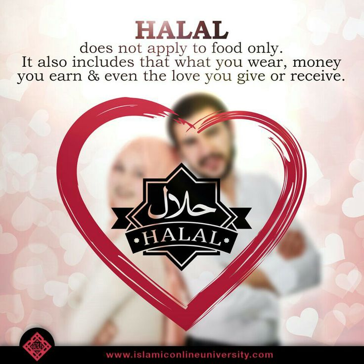 HALAL...the permissible