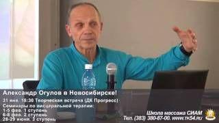 Огулов А.Т. — Видео  А.Т. Огулов: Надо ли разговаривать с пациентом