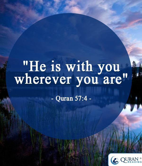 Allah He is with you wherever you are : { He is with you wherever you are } [ The Quran 57:4 ]. Remembrance of God – Fatima Karim – #Islam #IslamicQuotes #Quotes #Allah #Alhamdulillah #Patience #life #death #usa #uk #canada #europe #las vegas #new york #inspiration #inspirational | Inspirational Allah Prophet Muhammad quotes life inspiration quote usa uk canada kind be kind death quotes on life life love memes ponder universe humanity God your goal games game Prayer |
