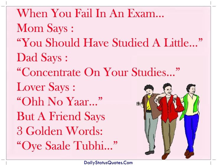 Fail in an exam status for whatsapp  Daily Status Quotes