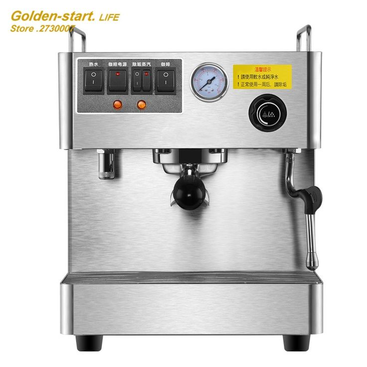 tea coffee espresso machine