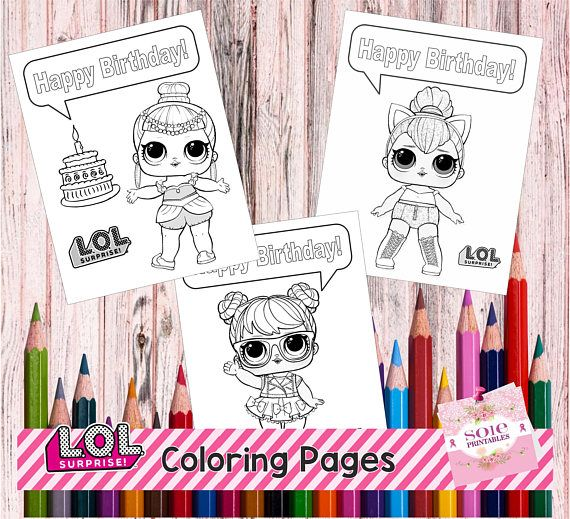 New Lol Surprise Coloring Pages Instant Download Birthday Surprise Party Lol Dolls 6th Birthday Parties