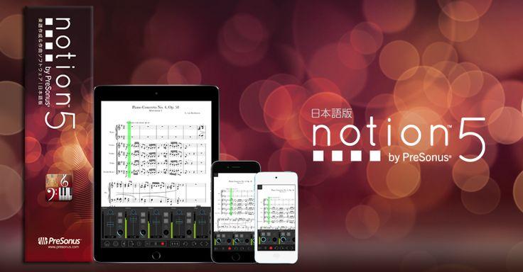 楽譜作成&作曲ソフトウェアNotionは、優れたサウンド・クオリティ、スピーディなワークフロー、クロス・プラットフォーム、リッチな機能性で高い評価を受けています。楽器数/ページ数無制限、TAB譜/コードネーム/歌詞入力、鍵盤/フレット/ドラムパッドなどのインタラクティブな入力ツール、一流プレイヤーによる8GB以上の音源、MIDI/MusicXML/GutarPro/WAV/VST/ReWireサポート、64BItネイティブ、そしてStudio Oneプラグインとミキシング機能に加え、Studio Oneへのダイレクト・エクスポートが可能など、Notionにより楽譜作成は新たなステージへ突入します。