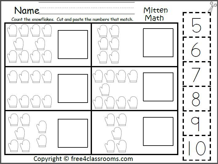 Cut and paste math worksheets free