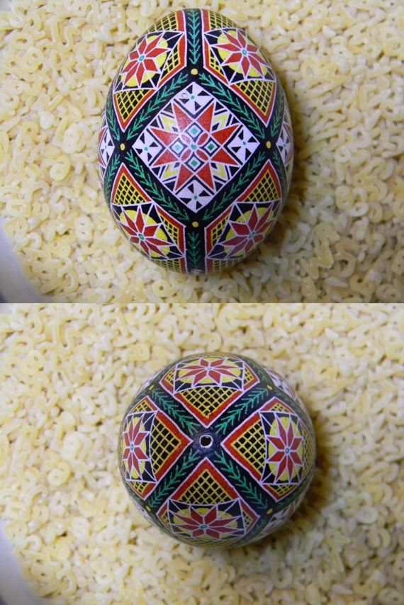 Twelve Diamonds Ukrainian Egg - Psyanky