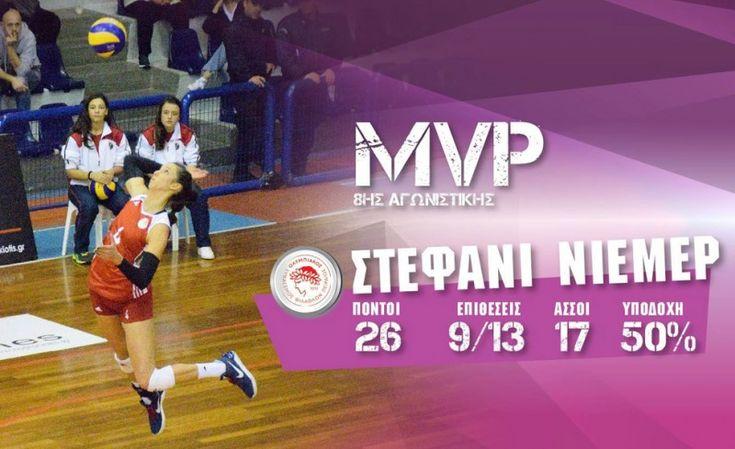 Πολυτιμότερη αθλήτρια της 8ης αγωνιστικής της #Volley_League Γυναικών αναδείχθηκε η Στέφανι Νιέμερ (9/13 επ., 17 άσσοι, 50% υπ.)! #Red_White #Stephanie_Niemer #Olympiacos