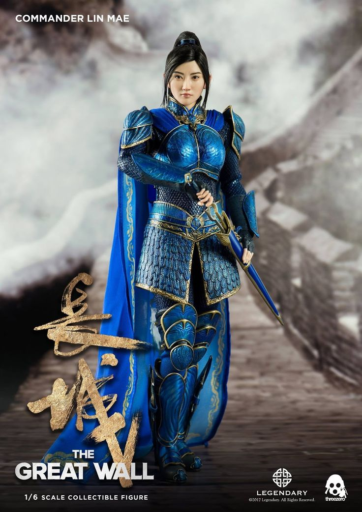 Commander Lin Mae from the movie The Great Wall