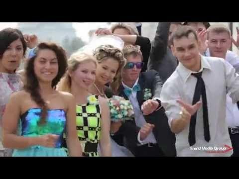 Веселый свадебный клип Анжелы и Сергея - YouTube