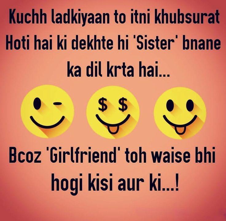 Hahahahahaha Haw hae ) Funny quotes, Funny texts