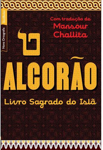 Download O Alcorao - Maome- Muhammad - ePUB, mobi, pdf