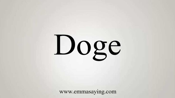 How to Pronounce Doge