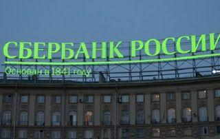 net dolga ~ у меня нет крупных долгов, потому что...: Задолжал 649 млн рублей