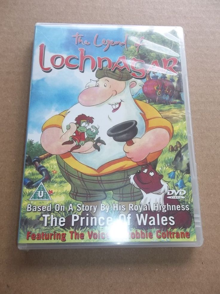 THE LEGEND OF LOCHNASAR DVD based on story The Prince of Wales ROBBIE COLTRANE