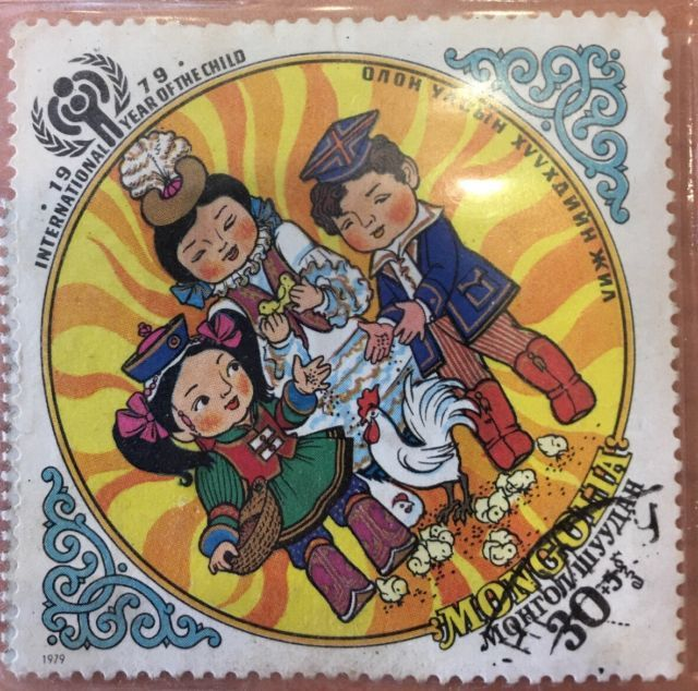 Mongolia International year of the child 30f 1979. Vintage foreign stamp.   eBay