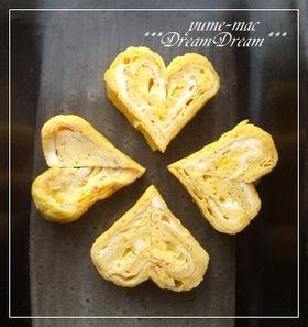 Heart shaped Tamago-yaki