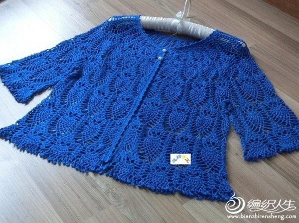 Парка пальто----плечо синий мыслей _ Кроше работы показывают _ форум ткацкое жизни