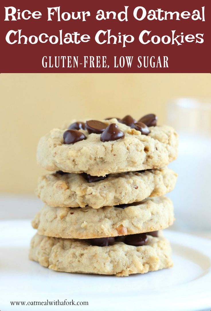 This delicious, low sugar brown rice flour and oatmeal