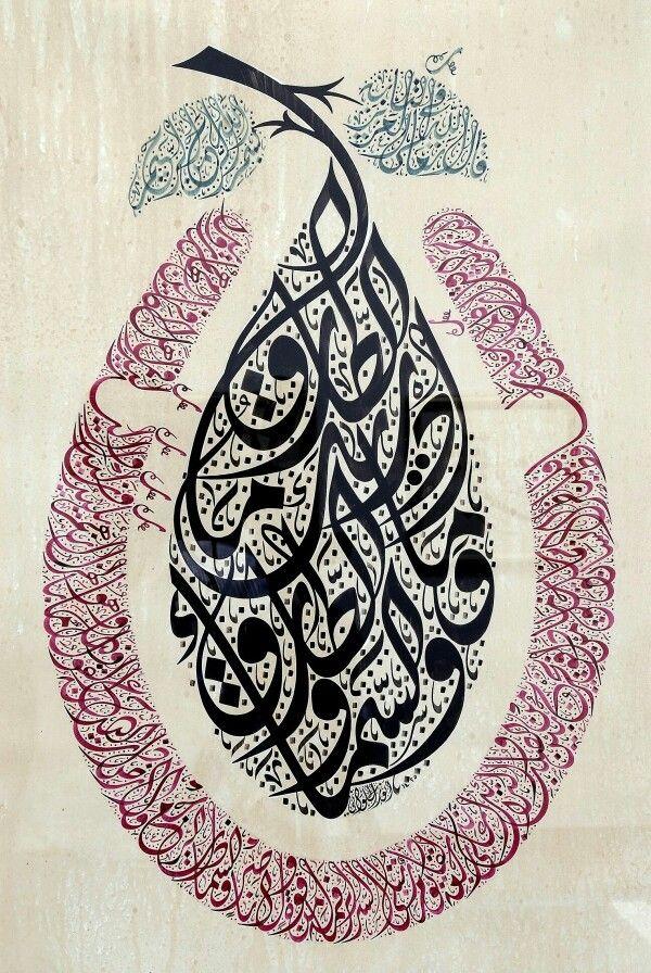 سورة الطارق..