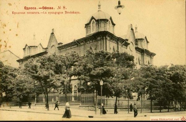 Brodsky synagogue #Jewish Odessa #tour