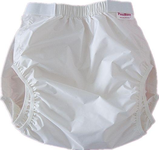 Free vận chuyển fuubuu2228-white quần không thấm nước/người lớn tã/không kiểm soát quần/tã túi