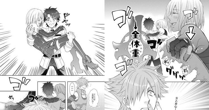 『FateGO』Fate/Grand Order(FGO) ロビンはイケメンだから黙っててくれる。 ぐだ男がマシュをお姫様抱っこをする。