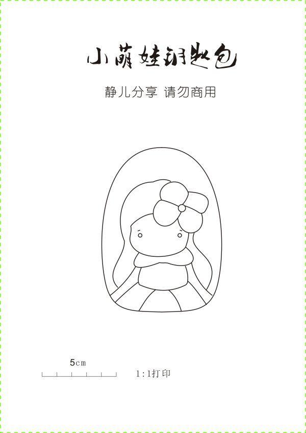 静儿-清香意闲_新浪博客