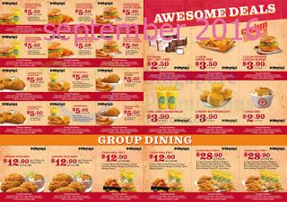 Free Printable Coupons: Mcdonalds Coupons