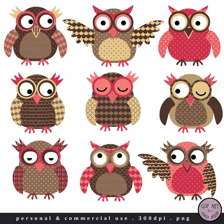 owl clip art - in addition to having many uses, it just makes me smile for some reason.