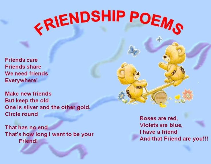 Happy Friendship Day Poems. Valentines ...