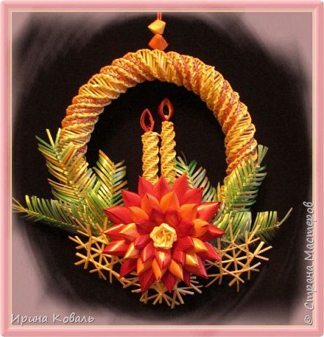 Поделка изделие Рождество Плетение Рождественское чудо Соломка